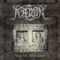 KAWIR - Father Sun-Mother Moon (Digipack CD)